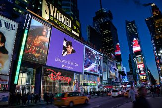 LED display to show announcements and community events which can be funded by advertisements